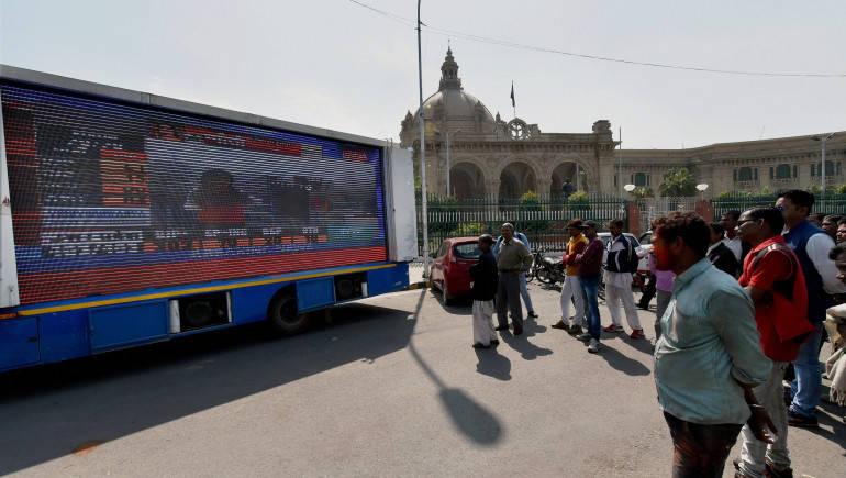 Thumping victory in Uttar Pradesh! BJP supporters rejoice