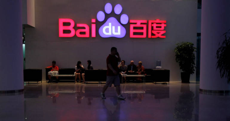 Baidu to launch self-driving car technology in July
