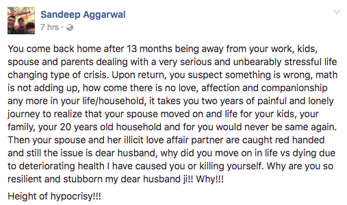 Sandeep-Aggarwal-Status-2