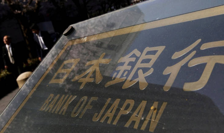 Japan business mood up, points to better BOJ tankan