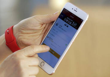 Apple and TRAI at loggerheads over anti-spam app
