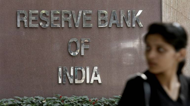 RBI includes HDFC in its list of banks 'too big to fail'