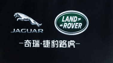 Tata Group may be considering Jaguar Land Rover IPO: Report