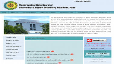 Maharashtra HSC 12th result 2017 to be declared on May 30 at 1 pm; check on mahresult.nic.in