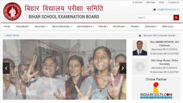 BSEB Bihar Board 12th Result 2017 (Intermediate) to be declared today at 11 am on biharboard.ac.in