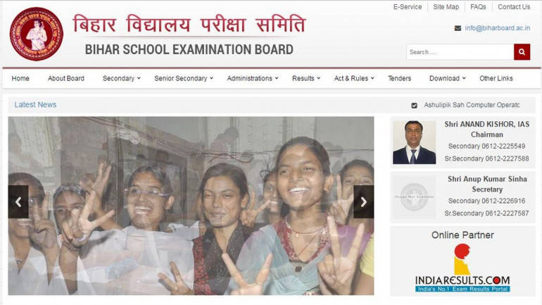 Declared! BSEB Bihar Board 12th Result 2017 (Intermediate) out on May 30 on biharboard.ac.in