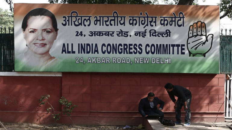 Congress accuses smart city funds being spent in VIP pockets, not slums