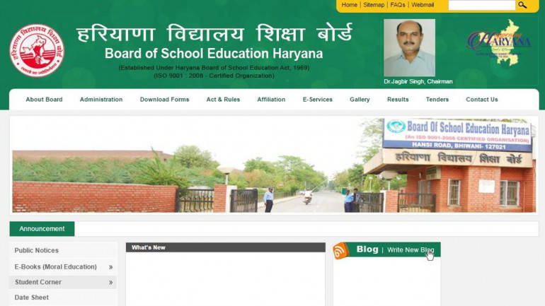Declared: Haryana HBSE 12th Result 2017 out; check on bseh.org.in