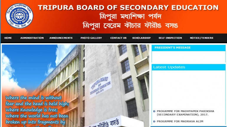 Declared: Tripura board TBSE 12th result (Science) 2017 are out now; Check on tbse.in