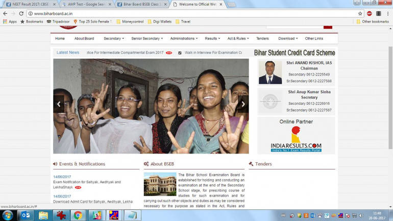 BSEB 10th Result 2017 expected today at 1 pm @ indiaresults.com, biharboard
