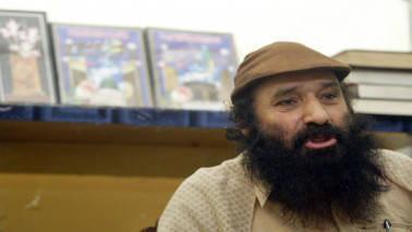 US designates Salahuddin as global terrorist