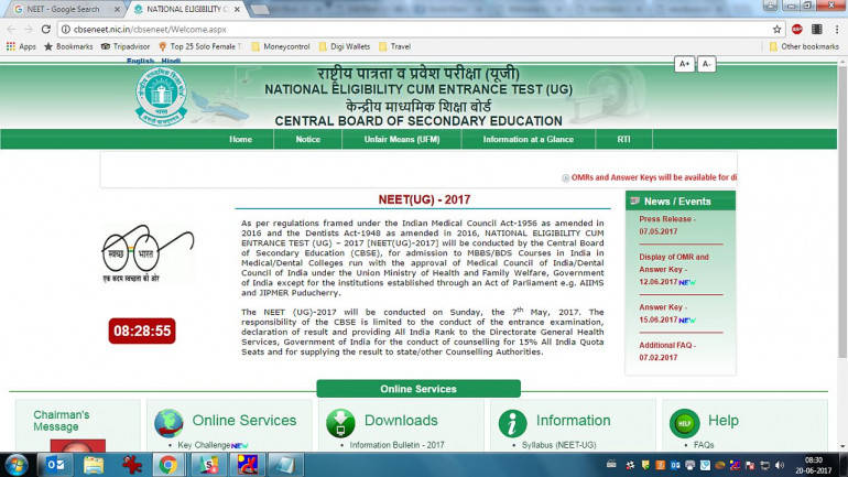 NEET Result 2017 declared: Check your CBSE NEET 2017 Result on cbseresults.nic.in