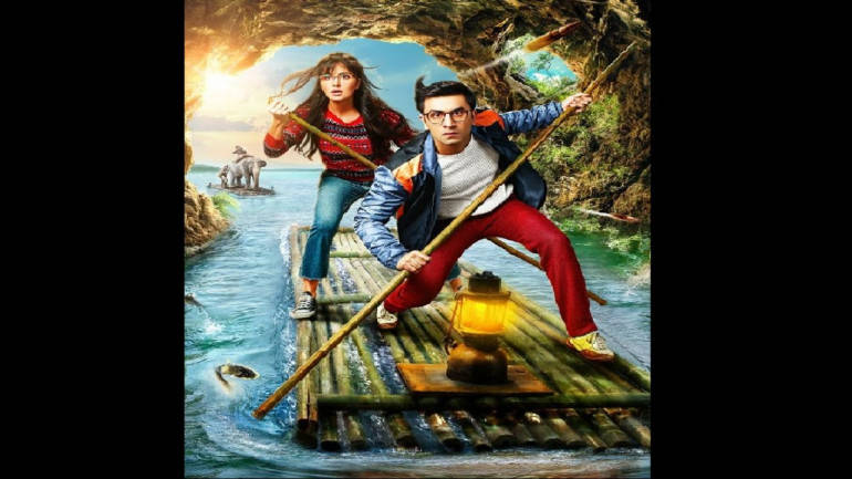 Poster of the movie Jagga Jasoos