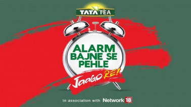 Alarm Bajne Se Pehle Jaago Re: Sexual harassment of women in cinema