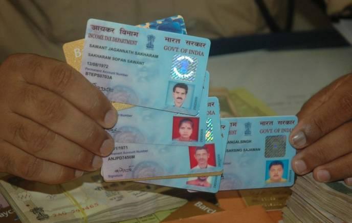 SC to hear Aadhaar-related petitions in November's first week