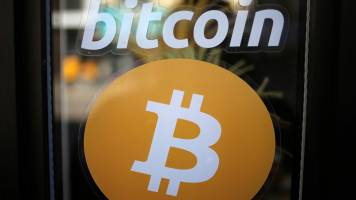 Bitcoin swings wildly after topping out at $4,400; prices up 4X this year