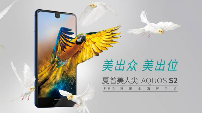 Sharp Aquos S2 announced with edge-to-edge screen and dual rear cameras