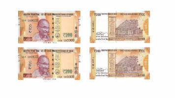 The wait continues for Rs 200 notes. Don't expect them before Dec in ATMs