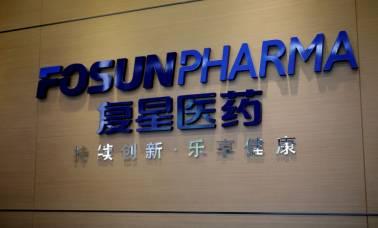 China's Fosun Pharma cuts size of stake it will buy in Gland Pharma to 74%