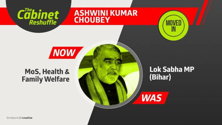 Cabinet reshuffle: Ashwini Kumar Choubey appointed MoS Health and Family Welfare