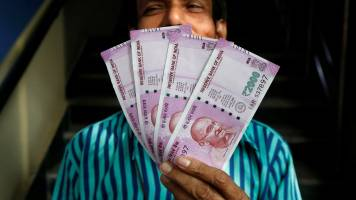 Govt announces sale of 11-year securities by auction for Rs 100 cr