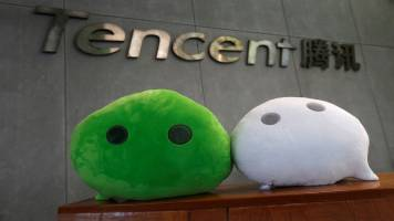 Tencent unit China Literature launches up to $1.1 billion HK IPO