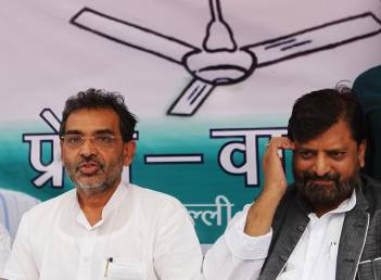 States should have body to control private schools: Kushwaha