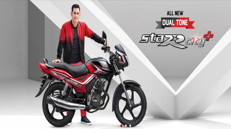 TVS 2-wheelers registered 37.9% sales growth in December 2017