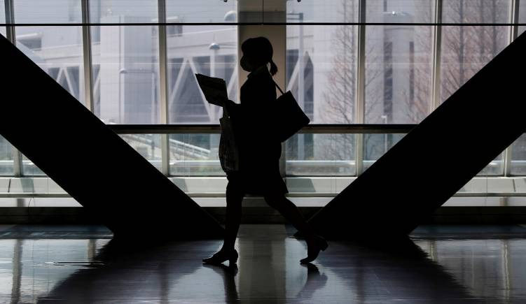 Leadership roles to evolve as future of work undergoes change