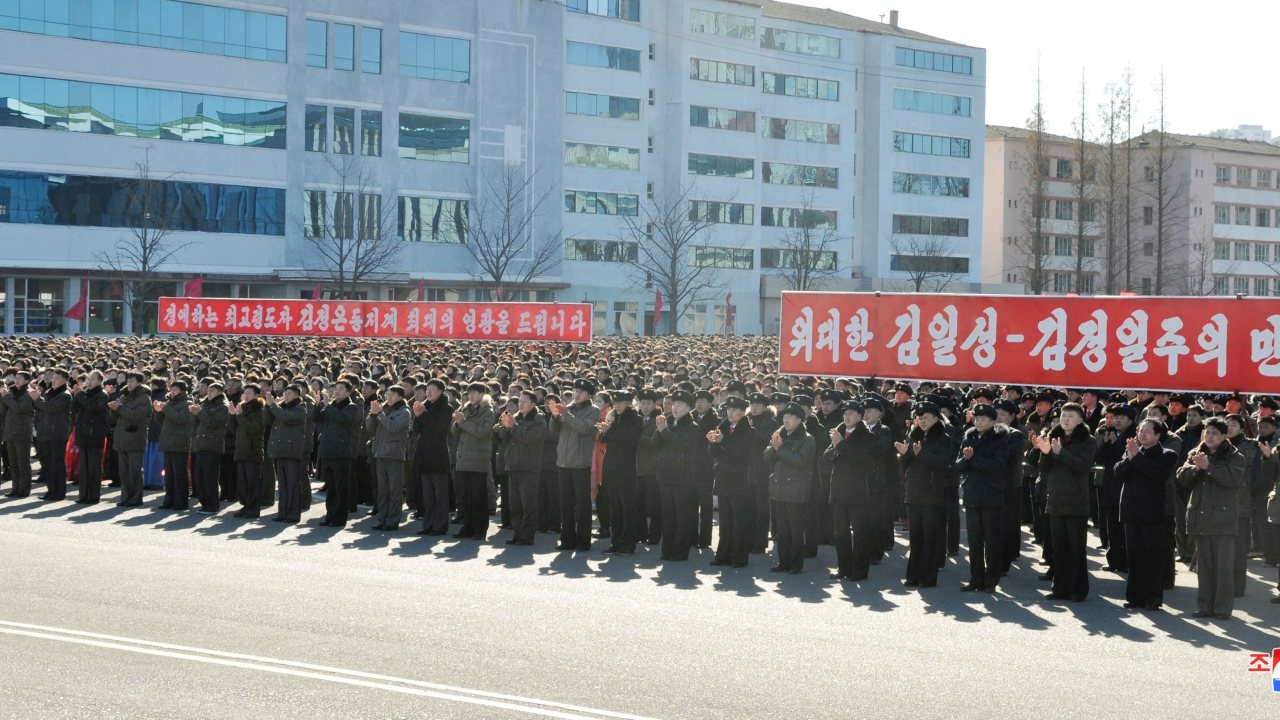 A view of a rally celebrating North Korea's progress in their nuclear and missile programme in this undated photo released by North Korea's Korean Central News Agency (KCNA) in Pyongyang. (Reuters)