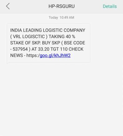 WhatsApp Image 2017-12-29 at 11.30.38 AM