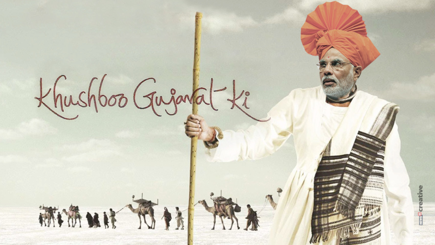 The BJP managed to hold the fort in Gujarat by winning majority, thanks to PM Narendra Modi's campaigning in the final leg of the Assembly election.