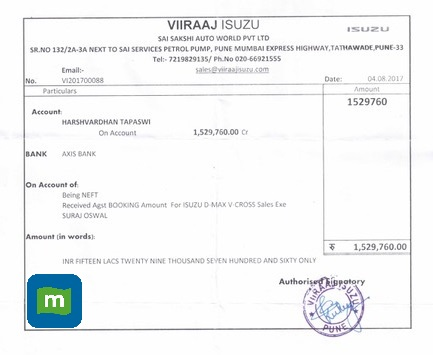 A copy of the receipt of the payment towards Viiraaj Isuzu. Source: Shrivardhan Tapaswi/Moneycontrol