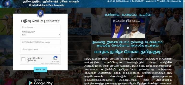 Rajinikanth launches website, seeks support to bring in positive