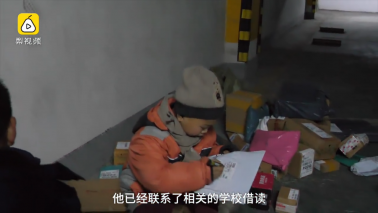 Seven-year-old delivery boy causes uproar in China, authorities put him in care centre