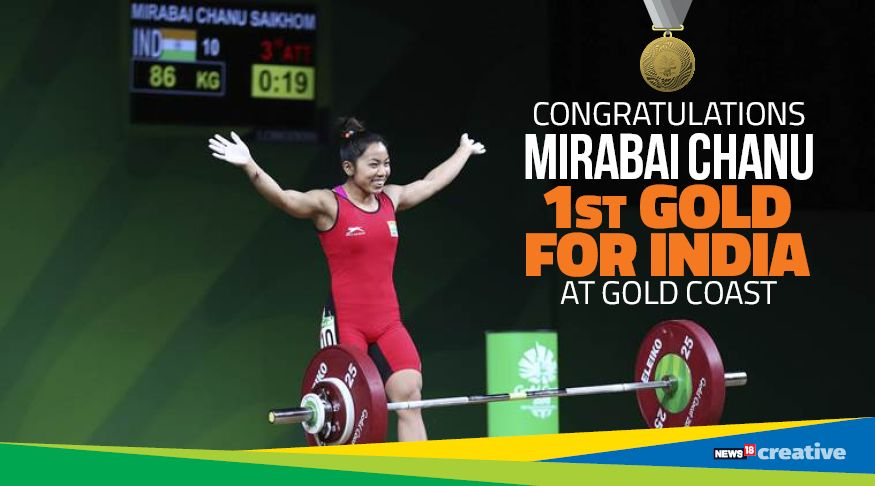 Mirabai Chanu: Everything you want to know about the girl