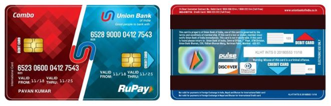 Debit-cum-credit card: Should you opt for this combo card