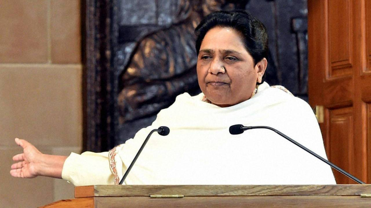 She later said the alliance did not take shape as Congress was not willing to give BSP enough seats. Mayawati's decision came as a major blow to the Congress.