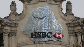 HSBC poised to be first firm to issue Chinese Depository Receipts: Sources