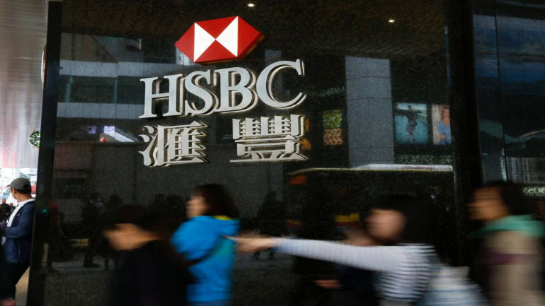 HSBC appoints Jayant Rikhye as CEO India - Moneycontrol com