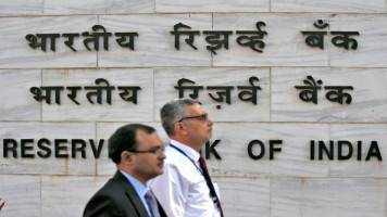 Expect rate hike from RBI in second half of FY19: UBS