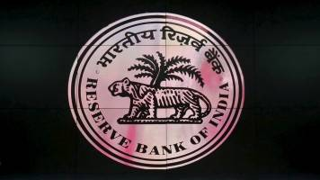 RBI sets up committee to check on NPA divergences and SWIFT-like frauds