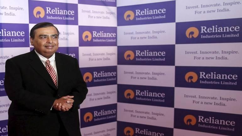 Reliance industries ipo price