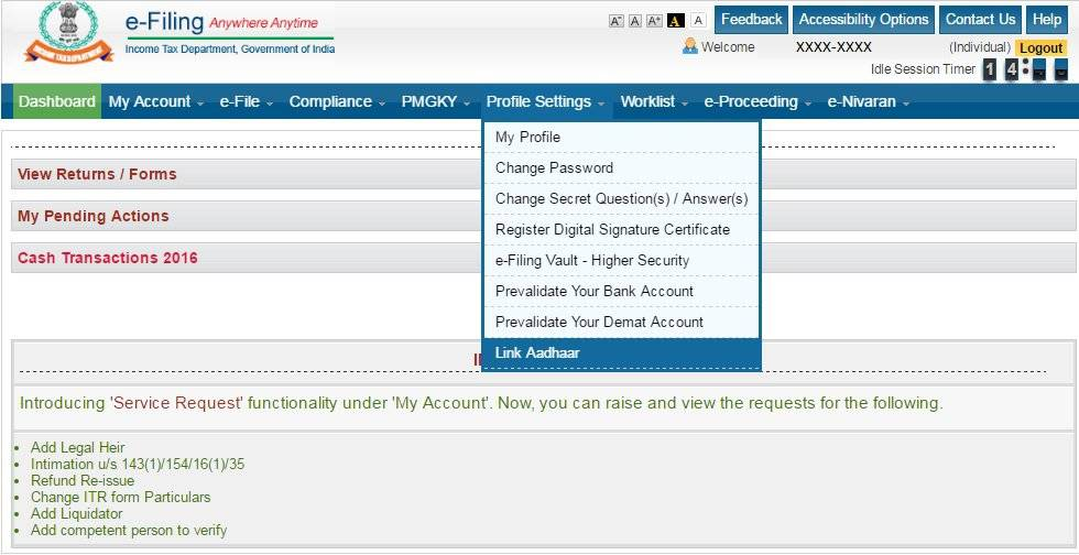 Step_1_to_link_aadhar_to_pan_card