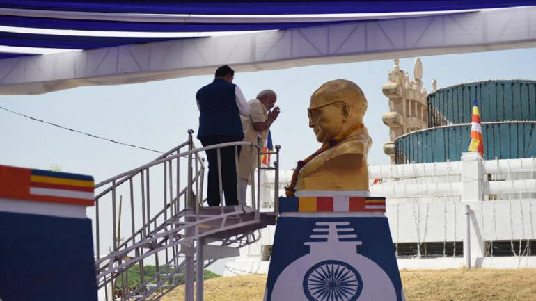 Ambedkar's birth anniversary celebration today