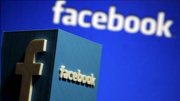 Facebook vied to conceal Russia meddling: NYT
