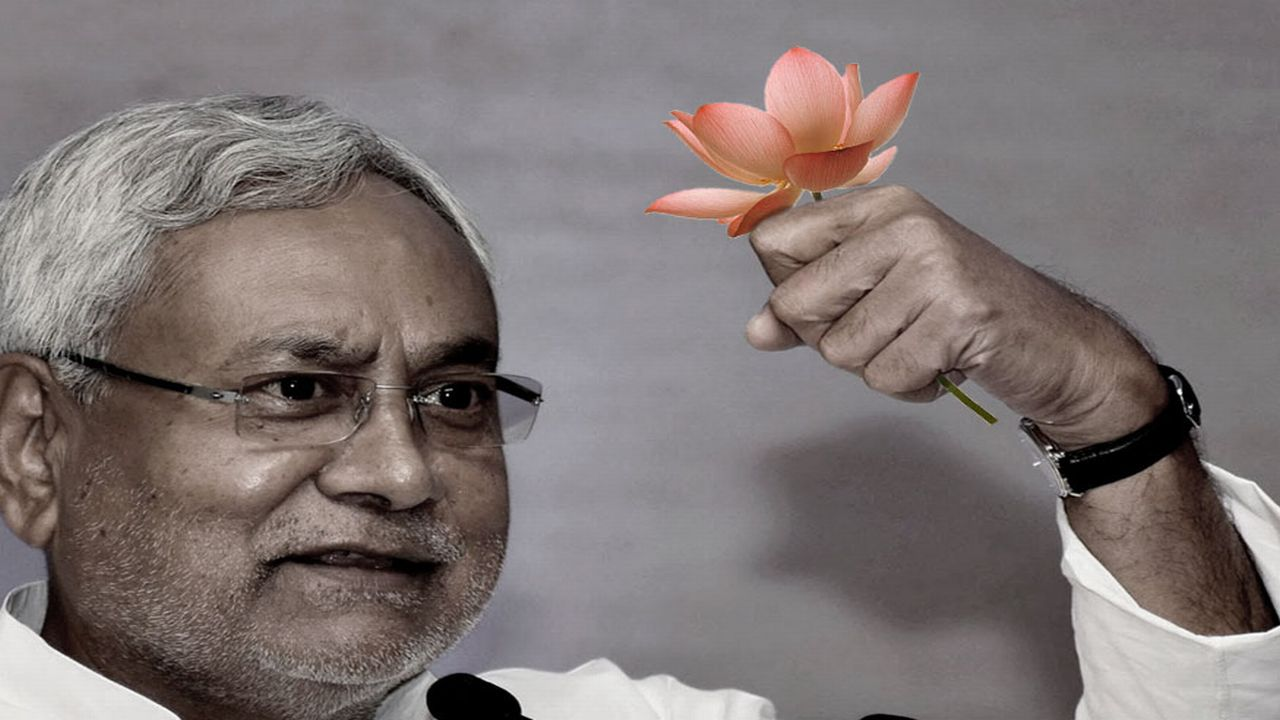 Nitish Kumar | Bihar | Total cases: 1 | Serious IPC: 2