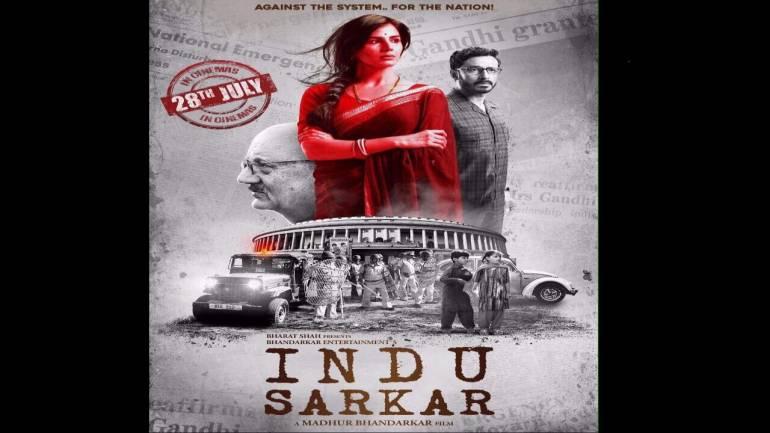 Image result for indu sarkar