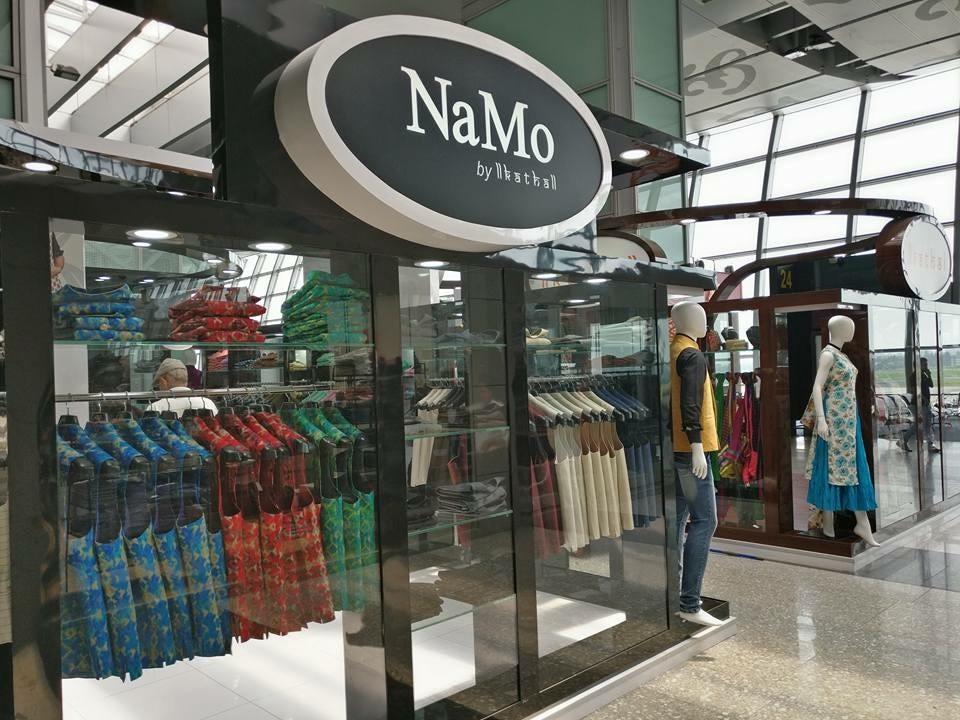 Namo-jackets