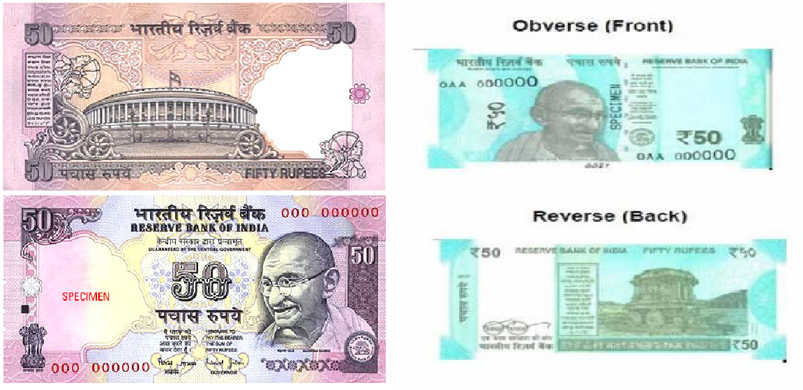 One Of The Major Differences Is Image On Back Currency Old Rs 50 Note Had An Indian Parliament With A Hoisted Flag